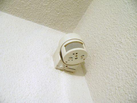 Les atouts de la surveillance électronique